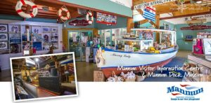 Mannum Visitor Information Centre and Mannum Dock Museum - Murray River Photos and Shane Strudwick Images, Visit Mannum